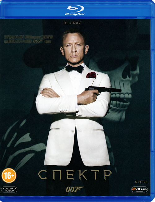 Blu-ray disc '007: Spectre'