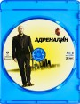 Blu-ray disc 'Crank'