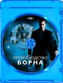 Blu-ray disc 'The Bourne Supremacy'