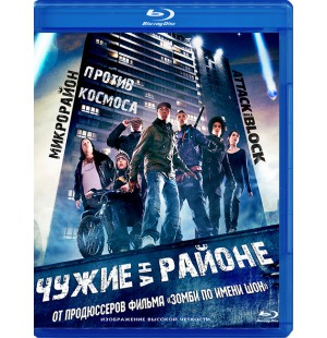 Blu-ray disc 'Attack the Block'