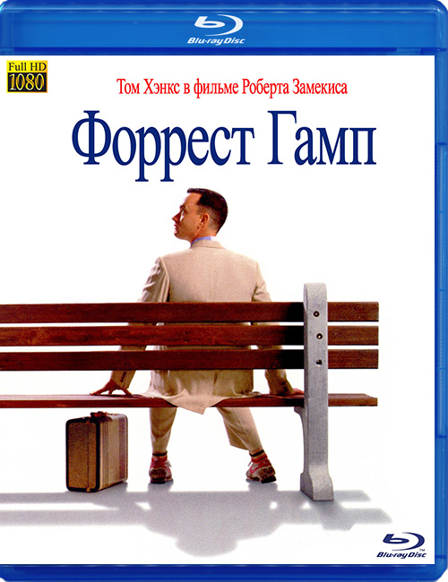 Blu-ray disc 'Forrest Gump'