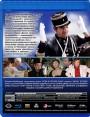 """Blu-ray фильм (блюрей диск) """"Игра в четыре руки"""""""