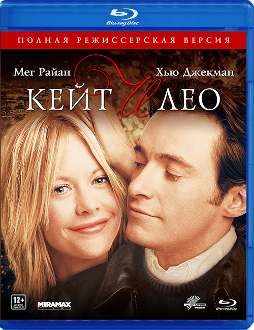 Blu-ray disc 'Kate & Leopold'