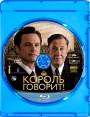 Blu-ray disc 'The King's Speech'