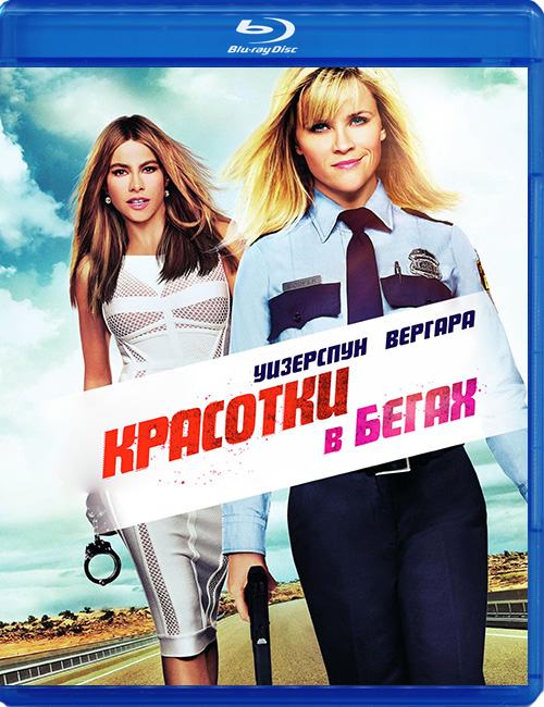 Blu-ray disc 'Hot Pursuit'