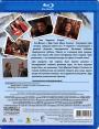 Blu-ray disk 'America's Sweethearts'
