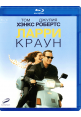 "Blu-ray фильм (блюрей диск) ""Ларри Краун"" Larry Crowne"