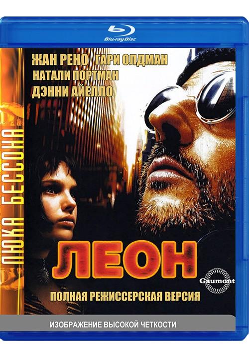 Blu-ray disc 'Léon: The Professional'
