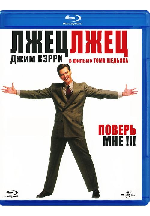Blu-ray disk 'Liar Liar' (1997)