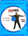 "Blu-ray фильм (блюрей диск) ""Лжец, лжец"" Джим Керри"