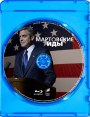Blu-ray disc 'The Ides of March'