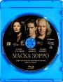 "Blu-ray фильм (блюрей диск) ""Маска Зорро"""