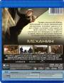 Blu-ray disc 'The Mechanic'