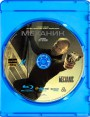 Blu-ray disc 'The Mechanic'