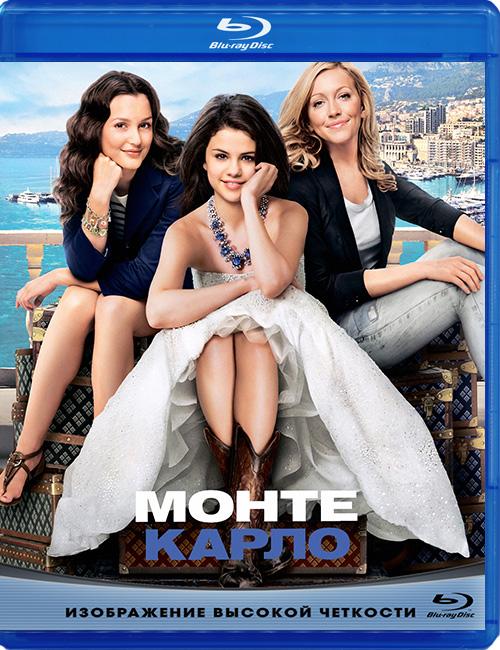 Blu-ray disc 'Monte Carlo'