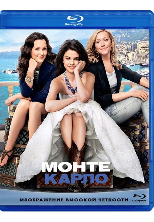 "Blu-ray фильм (блюрей диск) ""Монте-Карло"""