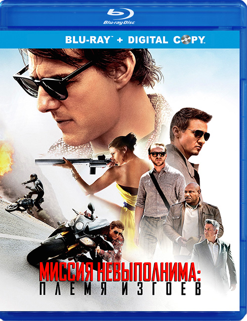Blu-ray disc 'Mission: Impossible - Rogue Nation'