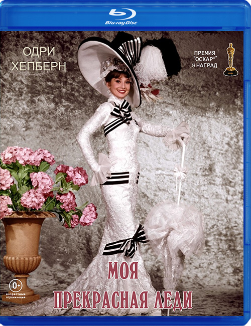 Blu-ray disc 'My Fair Lady'