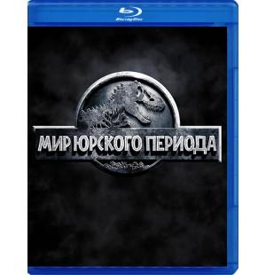 """Blu-ray фильм (блюрей диск) """"Мир Юрского периода"""""""