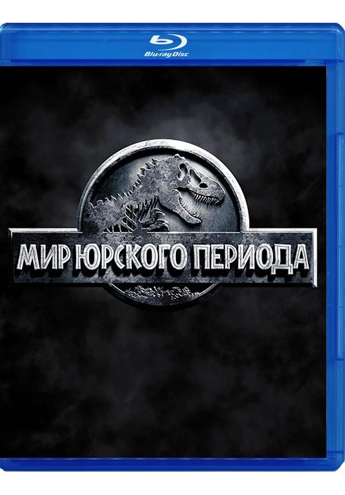 Blu-ray disc 'Jurassic World'