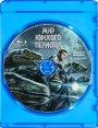 Blu-ray disc 'Jurassic World'