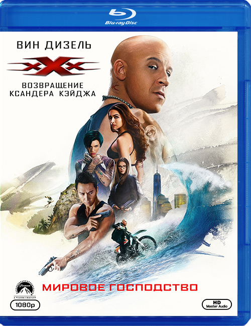 Blu-ray disc 'xXx: Return of Xander Cage'