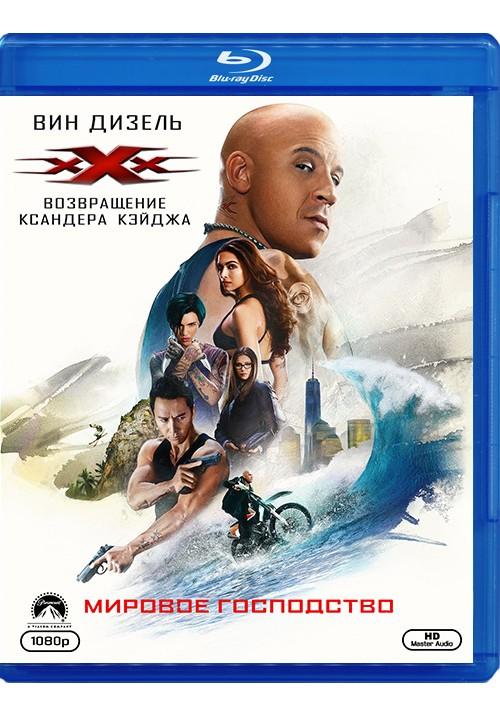 """Blu-ray фильм (блюрей диск) """"Три икса: Мировое господство"""" 2017"""