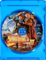 Blu-ray disk 'Back to the Future' Part III
