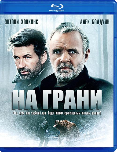 Blu-ray disc 'The Edge'