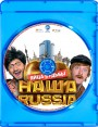 Blu-ray disc 'Our Russia. The Balls of Fate'