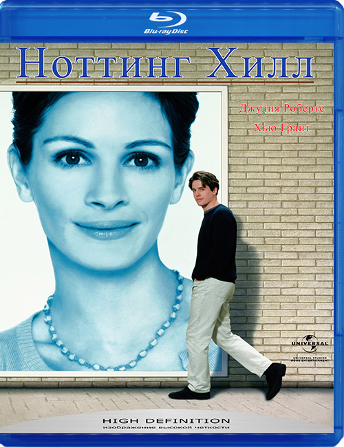 Blu-ray disc 'Notting Hill'