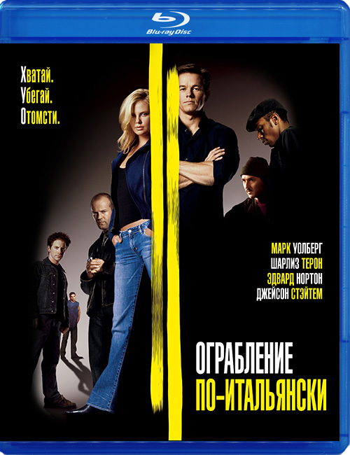 Blu-ray disc 'The Italian Job'