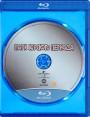 Blu-ray disc 'Jurassic Park'
