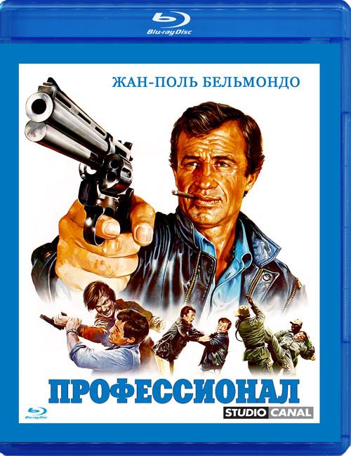 Blu-ray disc 'Le professionnel'