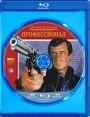 "Blu-ray фильм (блюрей диск) ""Профессионал"" Le Professionell"