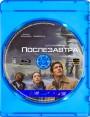 "Blu-ray фильм (блюрей диск) ""Послезавтра"" 2004"