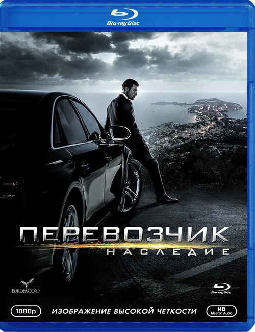 Blu-ray disc 'The Transporter Refueled'