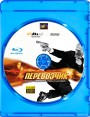 Blu-ray disc 'The Transporter'