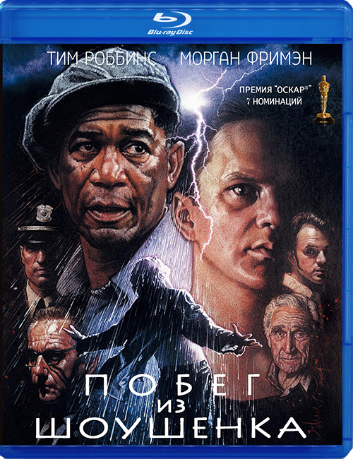 Blu-ray disc 'The Shawshank Redemption'