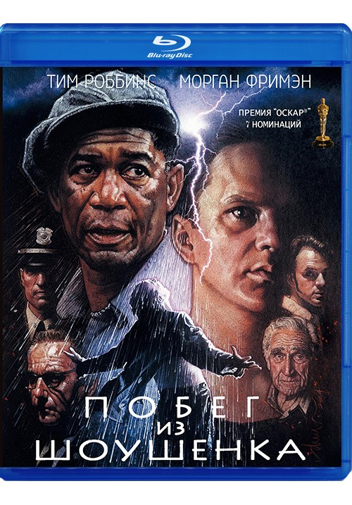 "Blu-ray фильм (блюрей диск) ""Побег из Шоушенка"""