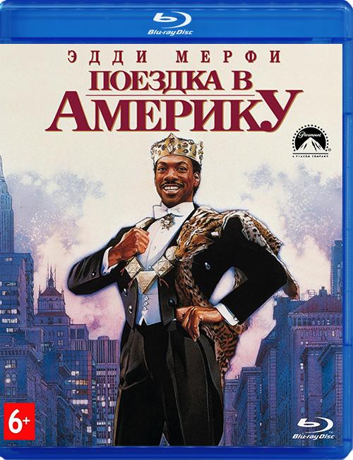 Blu-ray disc 'Coming to America'