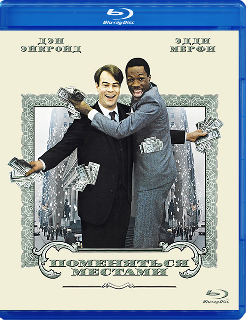 Blu-ray disc 'Trading Places'