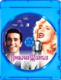 Blu-ray disc 'The Marrying Man'