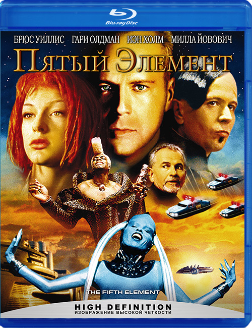 Blu-ray disc 'The Fifth Element'