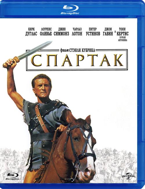 Blu-ray disc 'Spartacus'