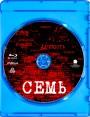 Blu-ray disc 'Se7en'