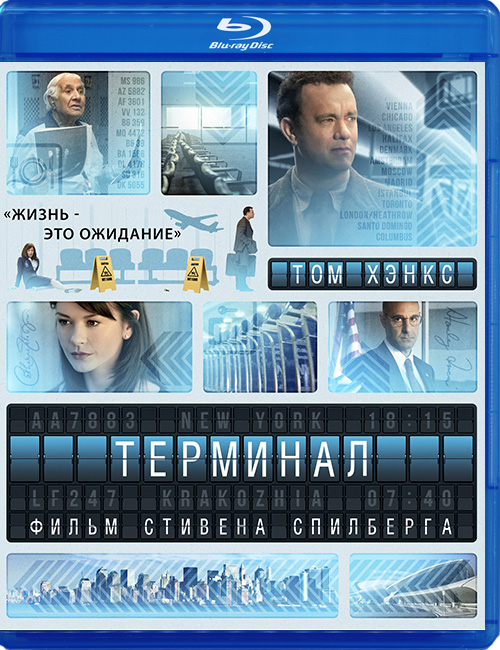 Blu-ray disc 'The Terminal'