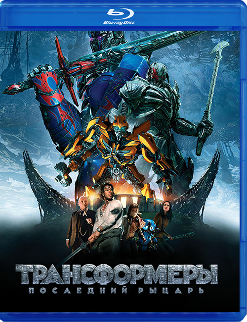 Blu-ray disc 'Transformers: The Last Knight'