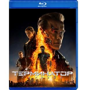 Blu-ray disc 'Terminator Genisys'