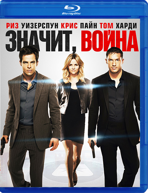 Blu-ray disc 'This Means War'